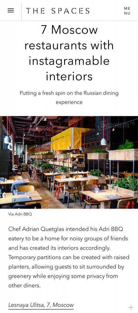 7-Most-restaurants-whith-instagramble-interiors-ADRI-bbq.JPG